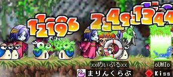 4.4.no2.jpg