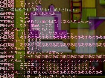 4.6.no3.jpg