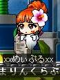 Maple0005w.jpg