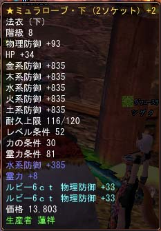 8.18.6