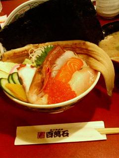 百萬石海鮮丼☆その1