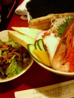 百萬石海鮮丼☆その3