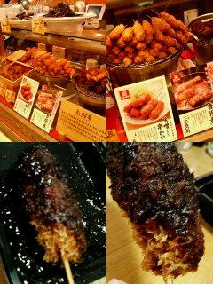 味噌串かつ☆ラゾーナ川崎