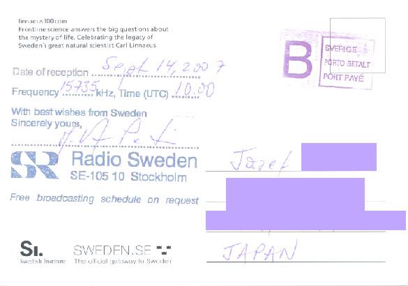 2007-09-14sweden