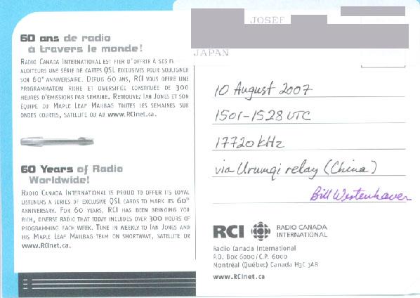 RCI 0811 Data