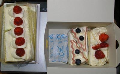 cake-ss.jpg