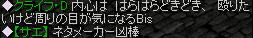 20070712_2