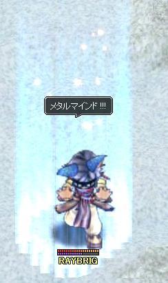 0530_9AB8.jpg