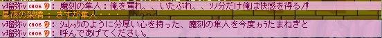 20070829220633.jpg