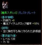 20060114123007.jpg