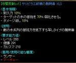 20060314043126.jpg