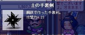 (*´艸`*)