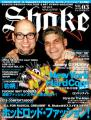 SHAKE3_COVER_TOP.jpg