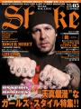 SHAKE_COVER_TOP5.jpg
