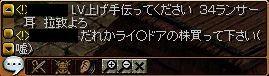 20060118231137.jpg