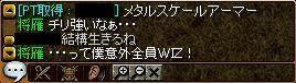 20060118231402.jpg