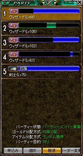 20060118231516.jpg