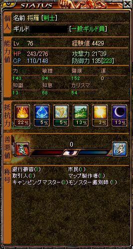 20060118232056.jpg