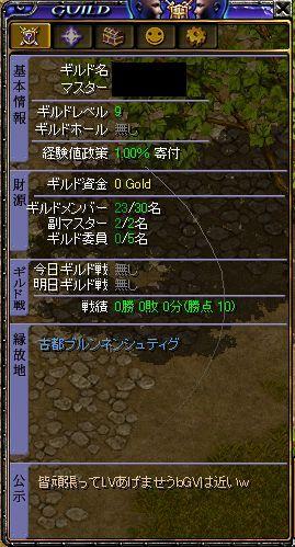 20060122232500.jpg