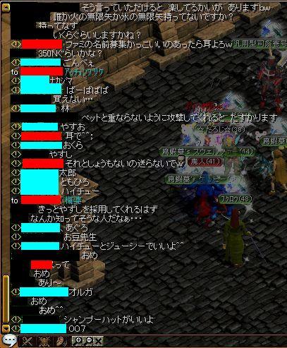 20060210113640.jpg