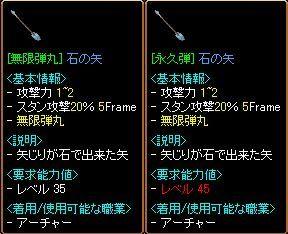 20060210113646.jpg