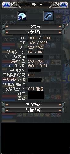 20071005024225.jpg