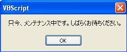 0627-00.jpg