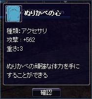 0830-00.jpg