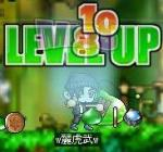 3rdLvUP.jpg