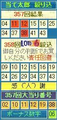 2007y08m27d_111031338.jpg