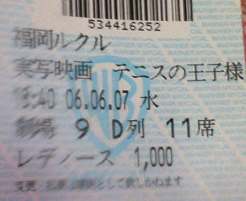 20060608181832