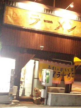 鳥栖の有名店
