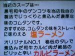 04-10-10_09-59.jpg
