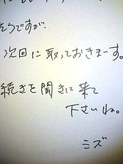 06-04-09_21-09.jpg
