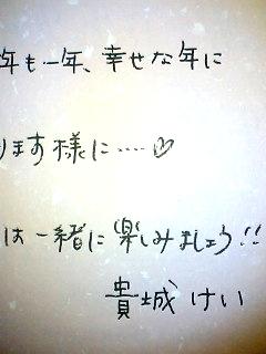 06-04-09_21-10.jpg