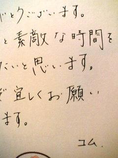 06-04-09_21-11.jpg