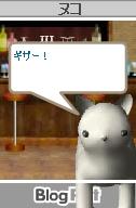 060824giza.jpg