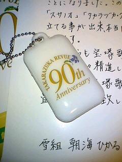 20060422150015