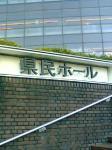 kanagawa01.jpg
