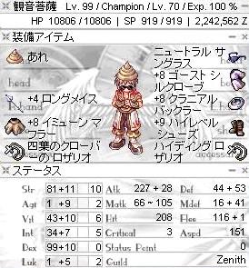 2007.2.5gazou2.jpg
