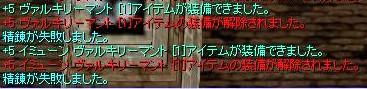 20078.12gazou.jpg
