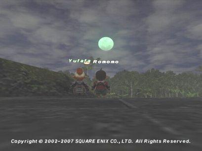 Yufafaと満月
