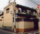 asahiyu-fushimi1.jpg