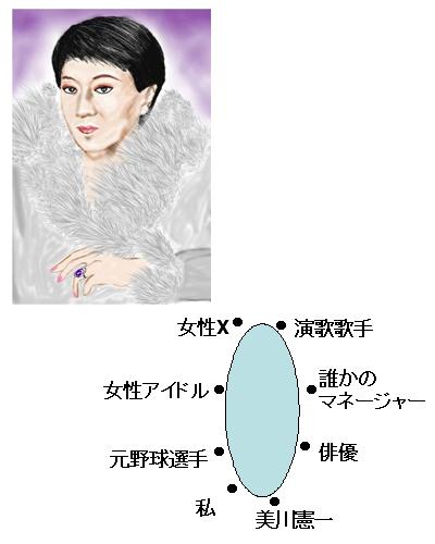 20060108074532.jpg
