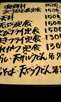 20071011202911.jpg