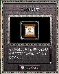 20070803170400.jpg