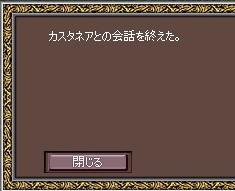 20070803170852.jpg