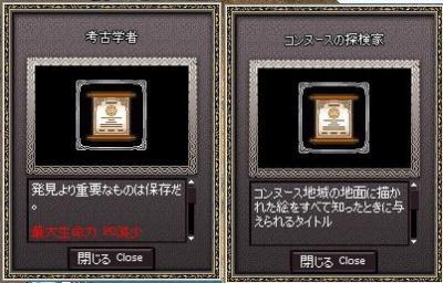 20070803170906.jpg