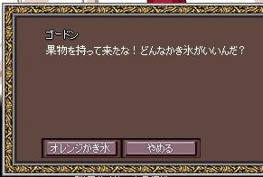 20070803183635.jpg