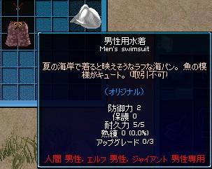 20070803183850.jpg